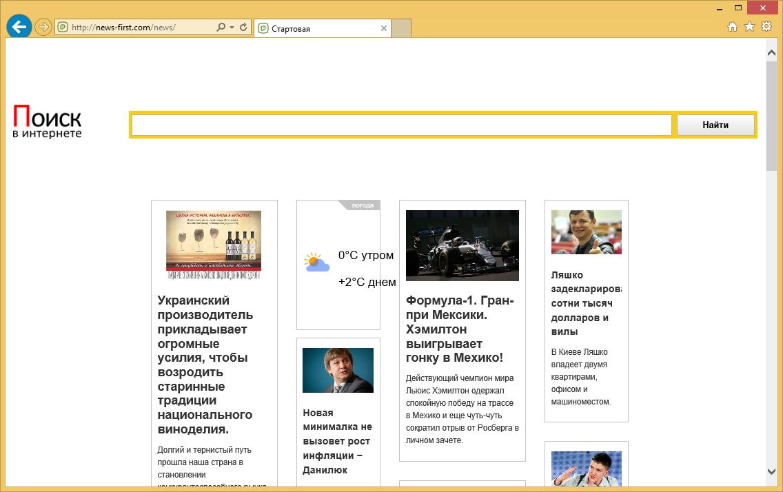 News-first
