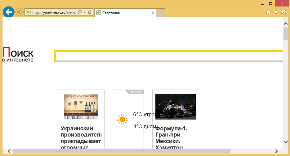 Yand-news