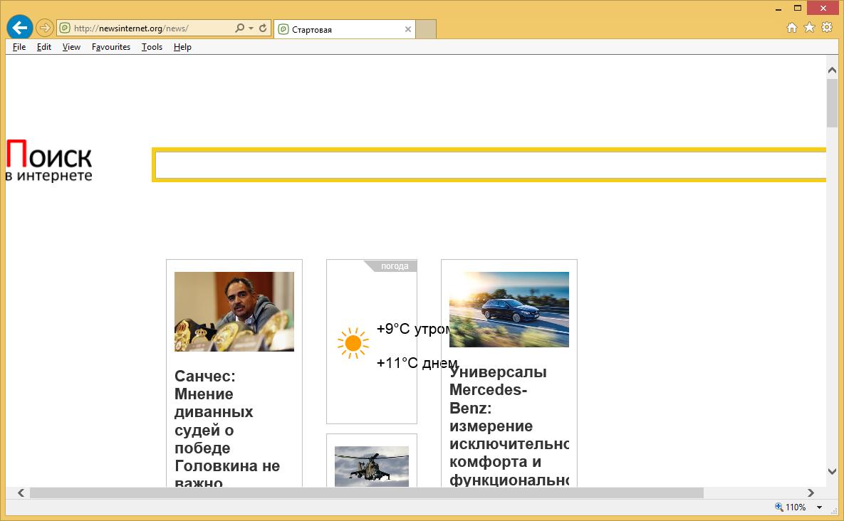 Newsinternet